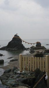 二見興玉神社 夫婦岩と蛙