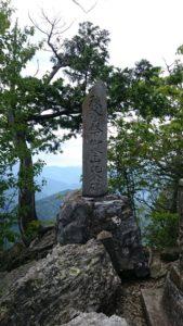 秩父宮殿下御登山記念碑