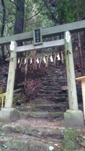 韓竈神社 鳥居