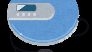 ポータブルCDプレーヤー(CDウォークマン)