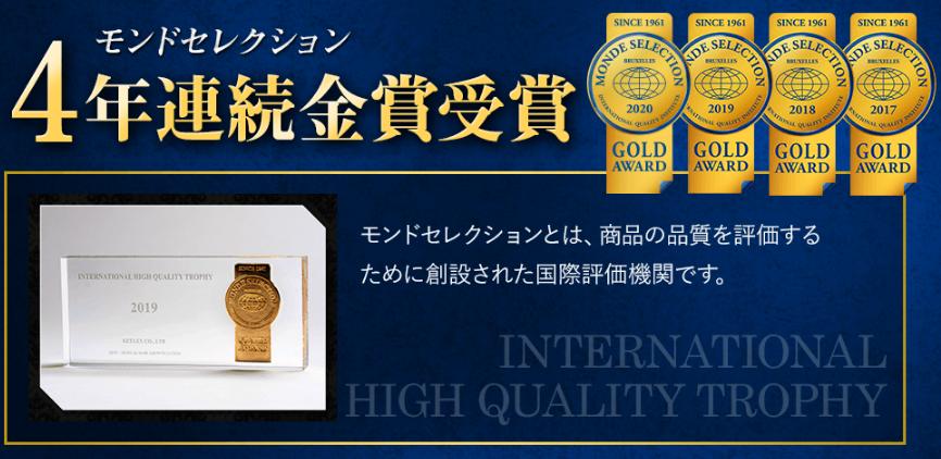 『Algas-3(アルガス-3)』配合育毛剤「IQOS(イクオス)EXプラス」は、モンドセレクション4年連続金賞受賞