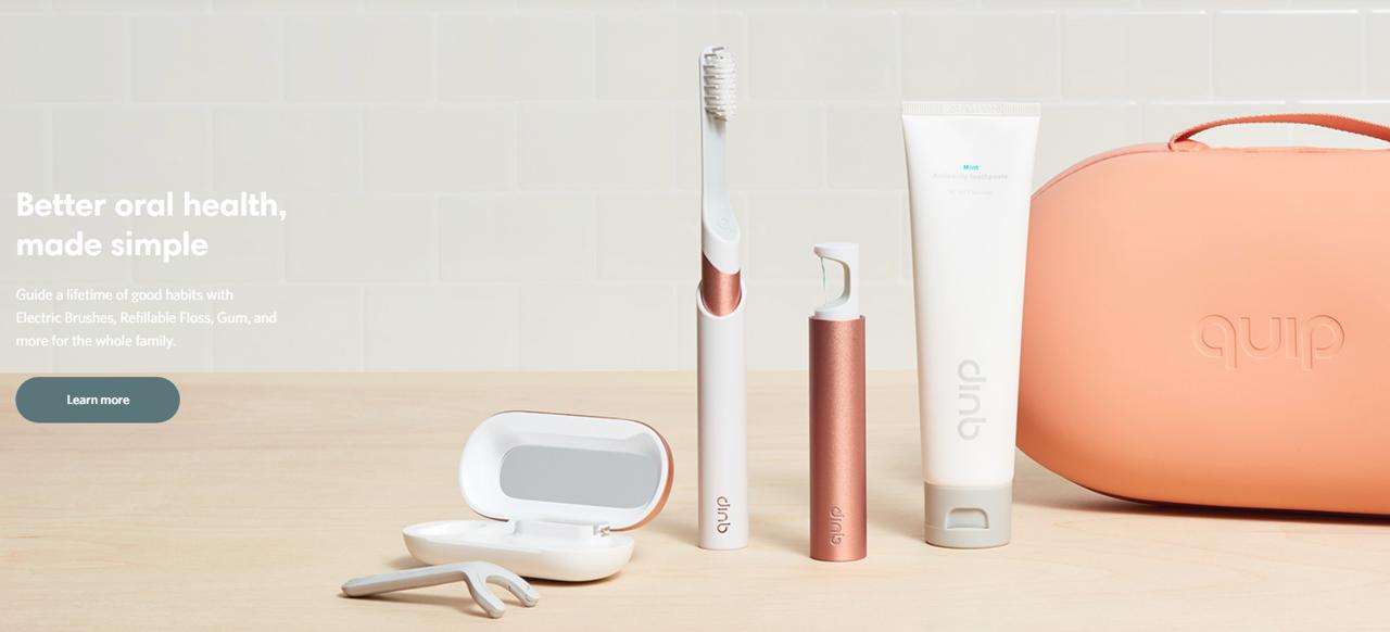 電動歯ブラシのサブスクリプション「quip」