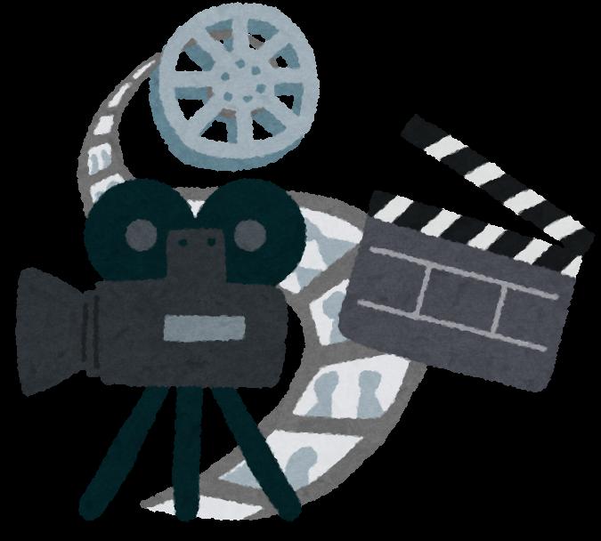 映画に関する道具(フィルムやカチンコ)